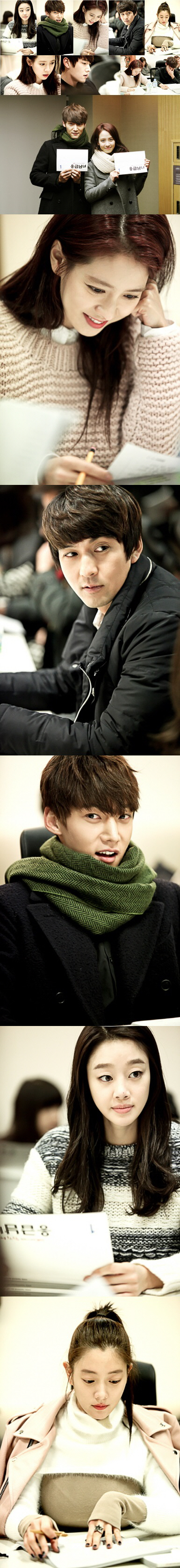 emergency couple - script reading